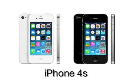 iPhone 4s problemy z iOS 7.0.3
